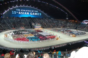 Asian games venue