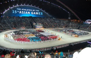 Asian Games 2018: The Largest Sports Event in Asia