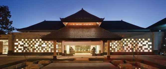 Nusa Dua Bali Convention Center